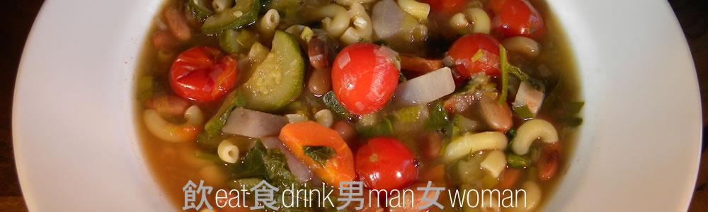 飲eat食drink男man女woman